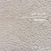 حجر اردني صور واسعار الحجر الاردني في الكويت