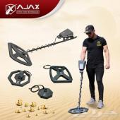 جهاز كشف الذهب والمعادن AJAX SEGMA الصوتي