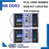 للبيع  1600MHZ RAM DDR3 مساحه 16غ