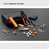 عدة شبكات متكاملة 12 قطعة جودة عالية جدا