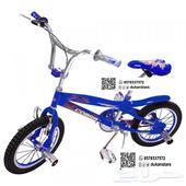 دراجة كوبرا للبيع متوفره بالوان مختلفه