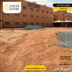 مشروع جامعة حائل