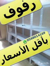 رفوف حديد مع خدمةالتركيب . أقل الأسعار