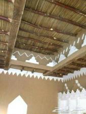 ابو محمد لتراث السعودي القديم جوال 0548923367
