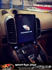 شاشات اندرويد لسيارات بورش