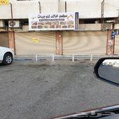 تقبيل مطعم للمأكولات المصرية