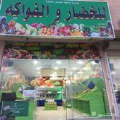 محل خضار للتقبيل حي العارض الرياض