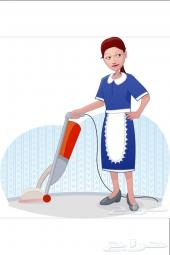 للتنازل خادمة فلبينية خبرة عمل