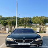 for sale BMW 740