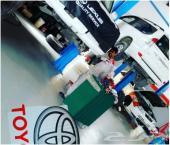 ورشة أيوب الصفار لصيانة السيارات تويوتا ولكزس