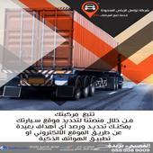 اجهزة الملاحةوالتوجيه معتمد هيئة النقل