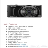 كاميرا نيكون s9500