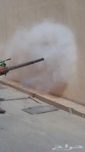 شركة عزل اسطح والشنكو مكافحة حشرات ورش مبيدات