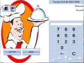 كاشير -مطعم - كوفي - ديوانية - محلات العصائ
