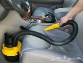 مكنسة برميل ممتازه لتنظيف السيارة 95ريال