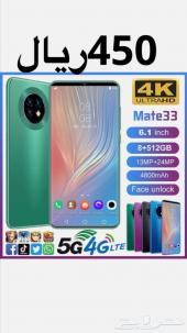 جوال 5G ذاكرة 8G 512G السعر 450 ريال