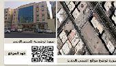 مكتب حسين للاستشارات الهندسية