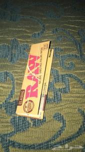 ورق لف الدخان  raw classic الاسباني
