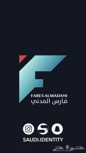 تصميم شعار شخصي ب 50 ريال