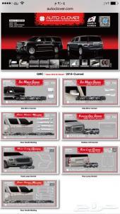 نياكل كروم لاغلب سيارات جي ام سي و شفروليه