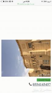 شقة للايجار حي الموسى نمار