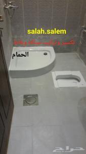 تسليك مجاري بالضغط عزل بلاط الحمامات والصفايه