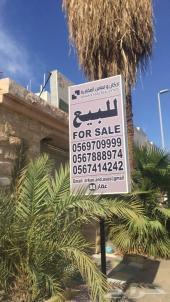 عمارة  استثمارية للبيع بحي النعيم