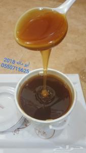 عسل عسل سدر صافي أصلي بأسعار منافسة بالباحة