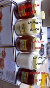 عسل المجرى الأبيض القرغيزي