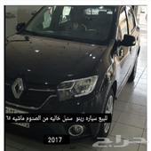 سياره صغيره اللون اسود مديل 2017 للبيع