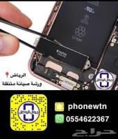 صيانة متنقله بمدينة الرياض