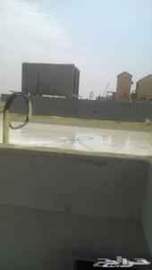عزل مائي حراري مع الضمان معتمد من شركة الكهرباء والبلدية