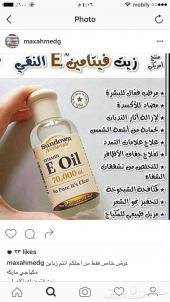الان مكياج طبق الاصل جمله وقطاعي
