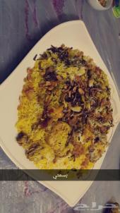 الذ منسف والطبخ السعودي والعربي