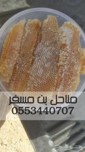 عسل طبيعي سدر سمره من بن مسفر للعسل