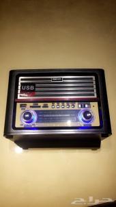 راديو نوعية ممتازة