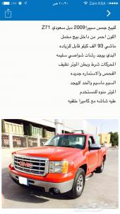 للبيع جمس سييرا 2009 دبل سعودي