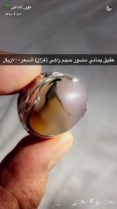 خاتم بحجر عقيق مصور غزال وخواتم جمله و قطاعي
