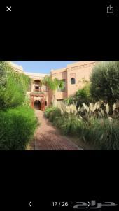 شقة فاخرة لإيجار اليومي بمراكش المغرب