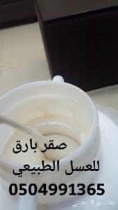 عسل مجرى فاخر وطلح وعلى الضمان والمختبر