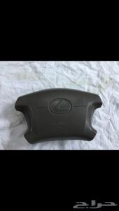 ايرباق لكزس  airbag lexus