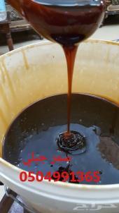 عسل طلح وسمر صافي إنتاج جديد مختبر وفحص