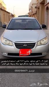 سيارة النترا 2009