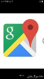 اضافة نشاطك على google map خرائط قوقل ماب