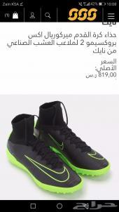 حذاء نايك hypervenom proximo 2 الجديد