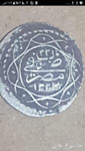 عملة نادره واثرية ضربت عام 1223 بمصر