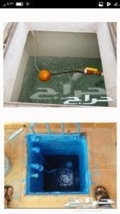 تنظيف خزانات مع التعقيم. فى الطايف وضواحيها