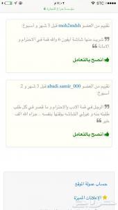 شاشات ايفون اصليه ذات شعار ابل جدة
