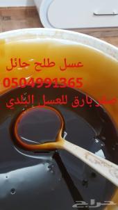 عسل الطلح والسمر والمجرى وعلى المختبر