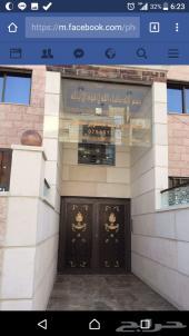 شقة جديدة سوبر ديلوكس في الاردن عمان